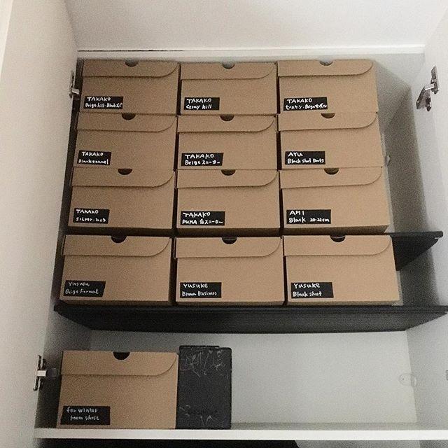 段ボール製の靴箱