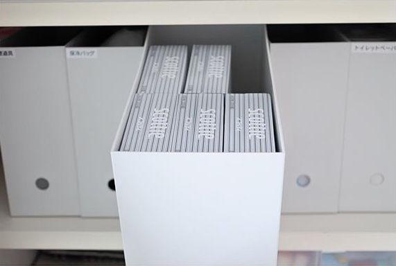 ファイルボックス 水まわり6