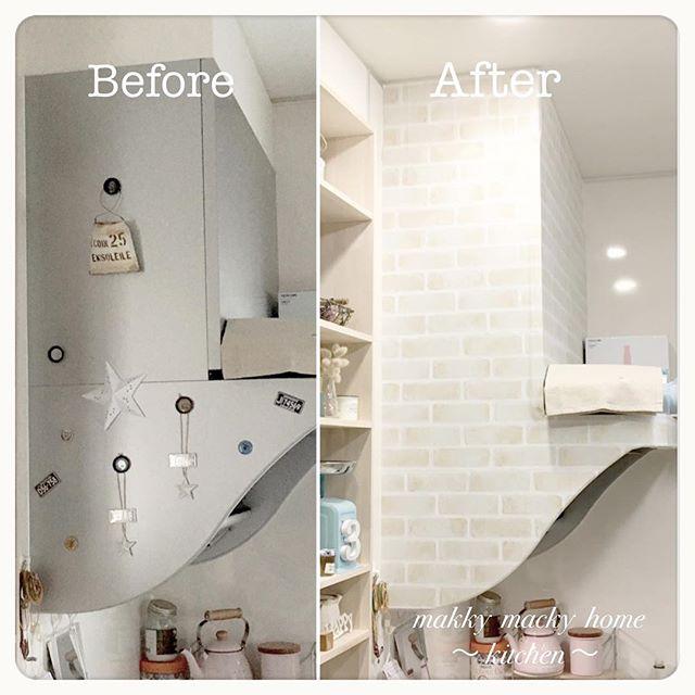 キッチン換気扇をレンガデザインにリメイク