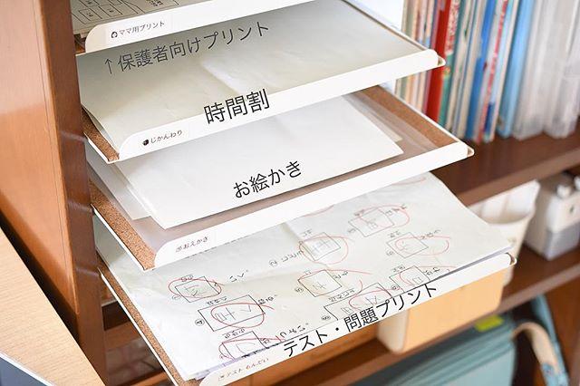 勉強道具5