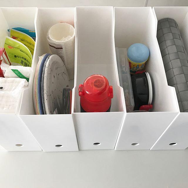 ファイルボックス キッチン 収納