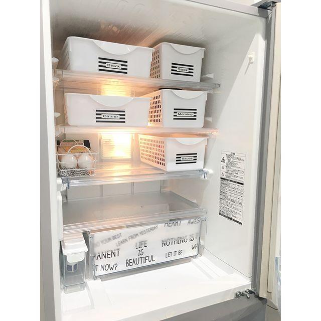 100均収納グッズで、冷蔵庫内をスッキリさせる