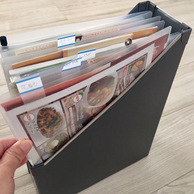 ファイルボックス キッチン 収納2