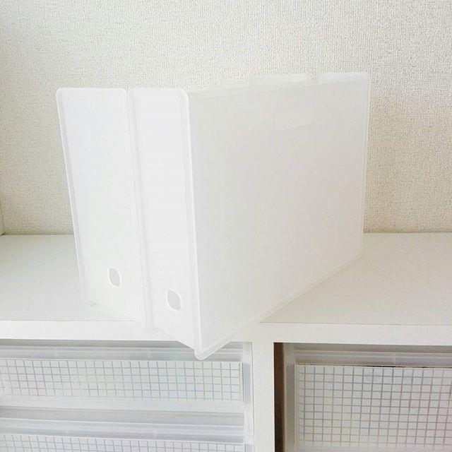 ファイルボックス 半透明