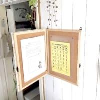 定番のコルクボードや有孔ボードをDIY♪壁面収納を充実させよう!