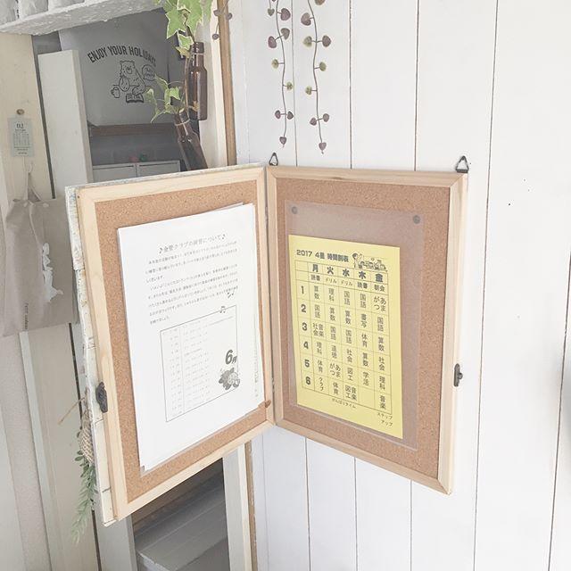 【100均】DIYアイデア6
