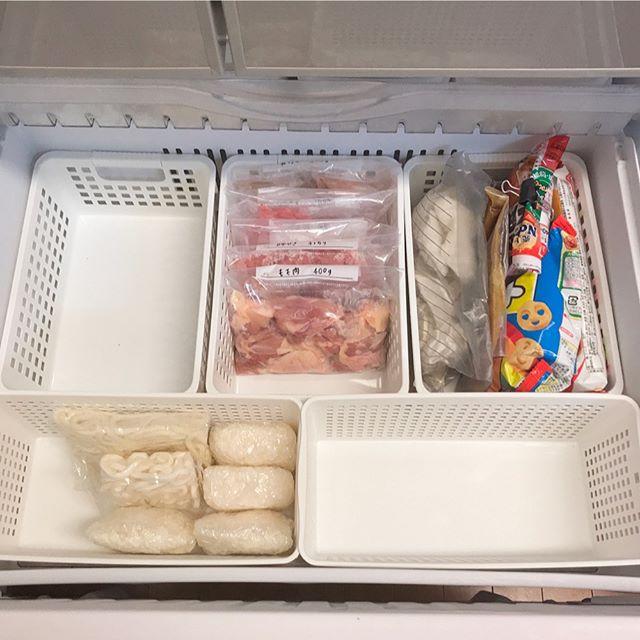 100均収納グッズで、冷蔵庫内をスッキリさせる4