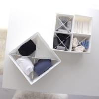 【IKEA】の人気商品!「SKUBB」シリーズを使った収納アイデア