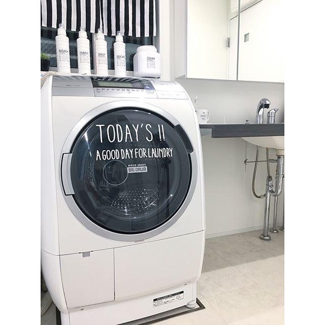 洗濯機を簡単リメイク2