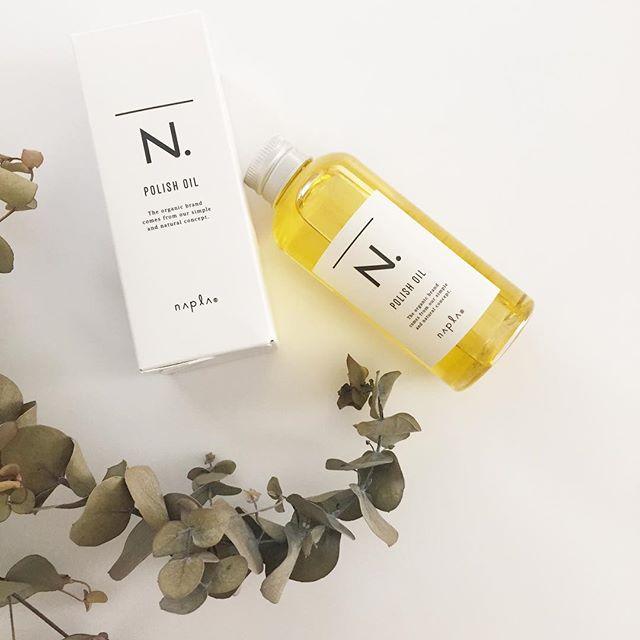 ナプラ Napla N. ポリッシュオイル