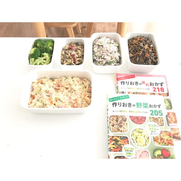 短時間調理や献立に役立つ!常備菜のつくり置き7