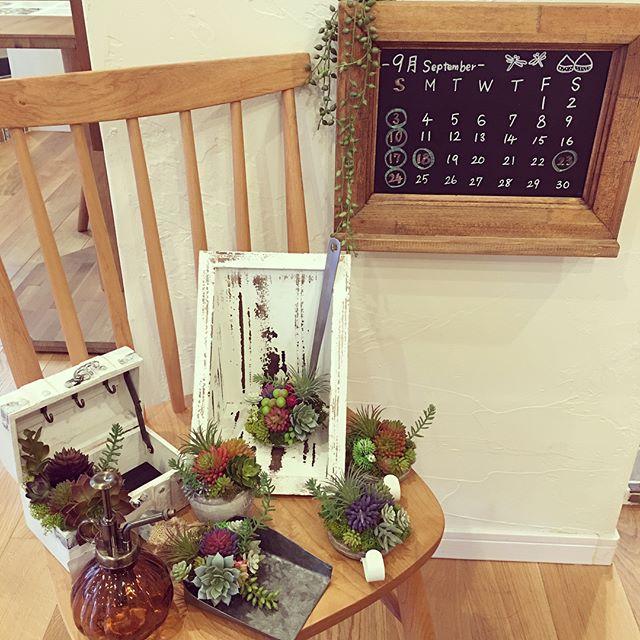 ■黒板に流木…DIY女子のカレンダーはひと味違う!2