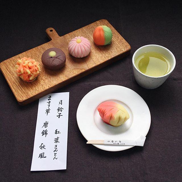 和菓子の美しさを味わう