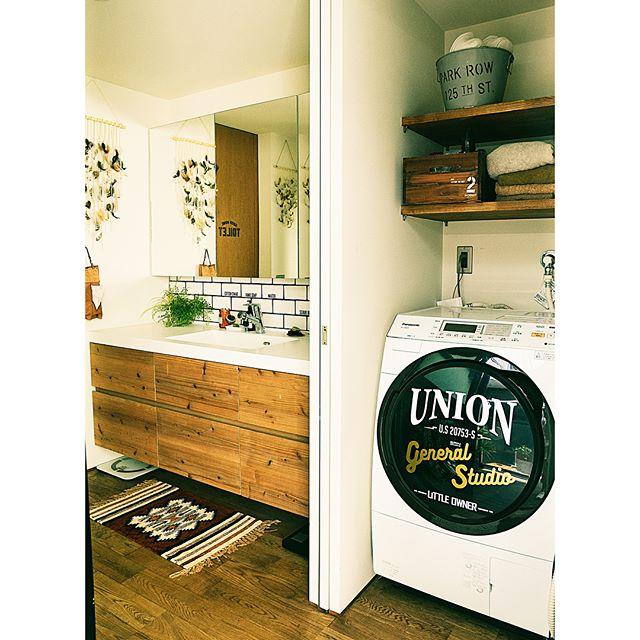 洗濯機を簡単リメイク
