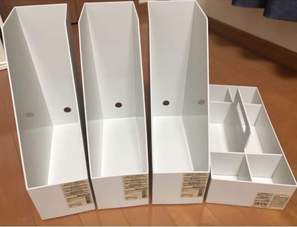 ファイルボックスと収納キャリーボックス