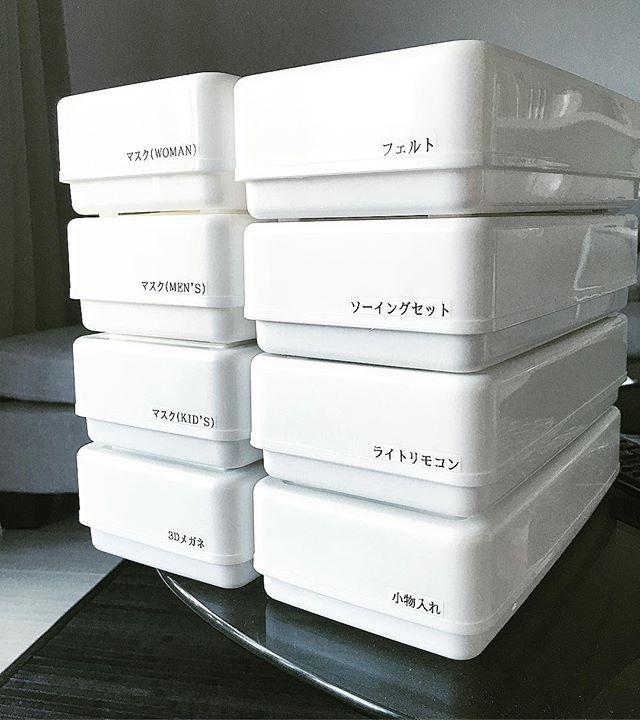 各ショップのオススメ収納ボックスまとめ77