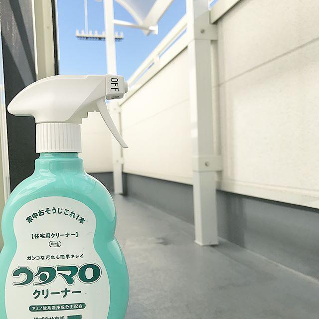 ウタマロ石鹸12