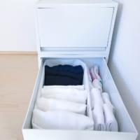 とても便利!【無印良品】の高さが変えられる不織布仕切ケースが使える!