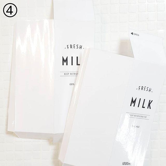 牛乳パックカバーを付け4