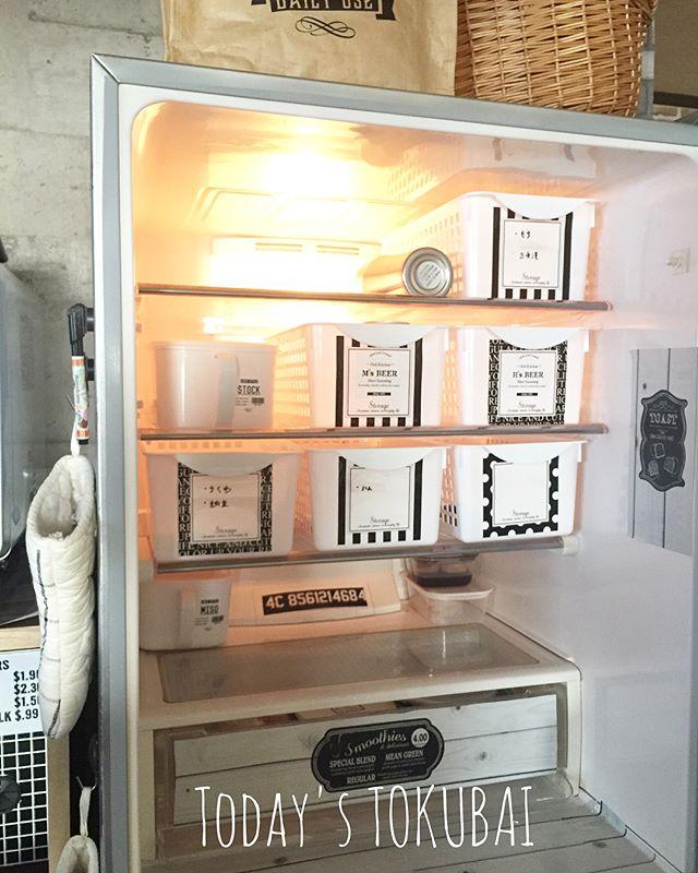 冷蔵庫の中はボックス収納が◎