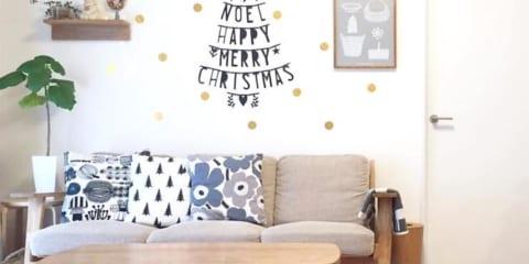 省スペースでおしゃれに♡壁を使ってクリスマスをもっと楽しもう!