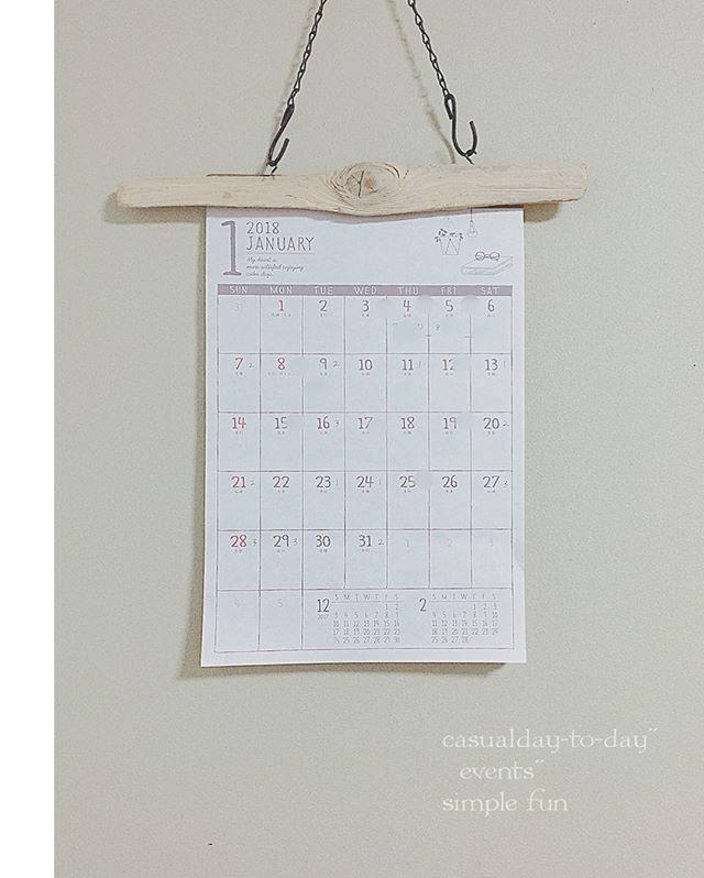 ■黒板に流木…DIY女子のカレンダーはひと味違う!4