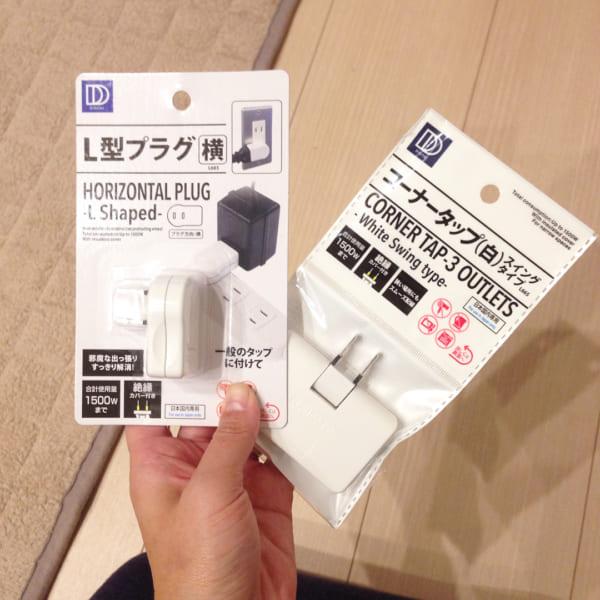 便利な電源タップ&コンセントプラグ5