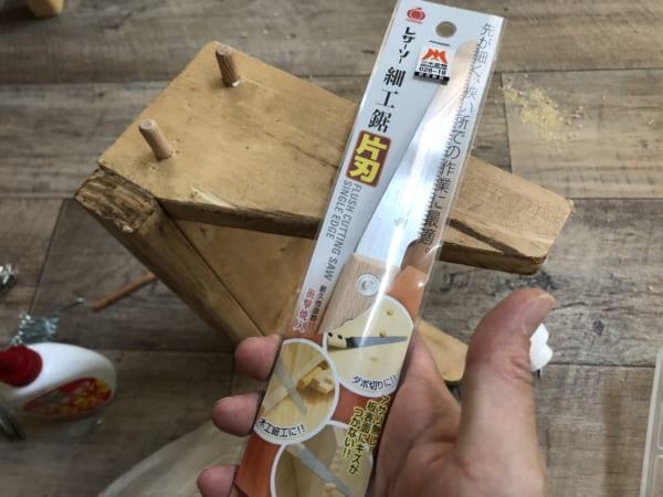 木材を組み立てていきます。8