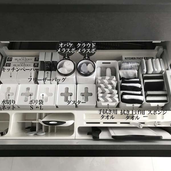 キッチンの消耗品などの収納5