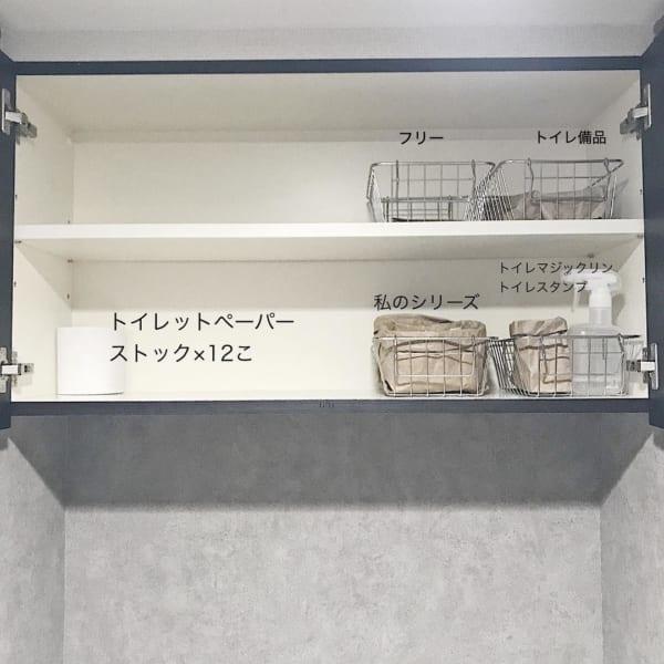 棚に収納するアイデア34