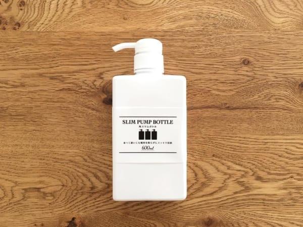 【セリア】のハンドソープ・シャンプー・洗剤ボトル6