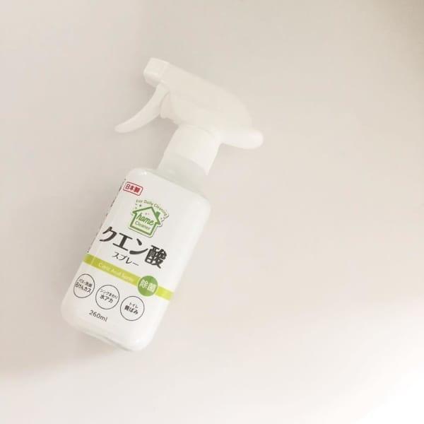 【セリア】のハンドソープ・シャンプー・洗剤ボトル10