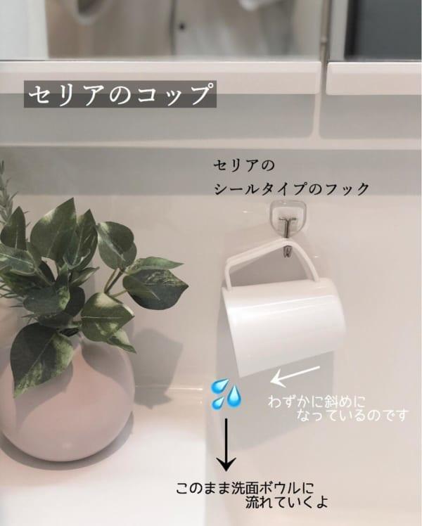 洗面所では絶対にこれ!水切れの良いセリアのコップ2