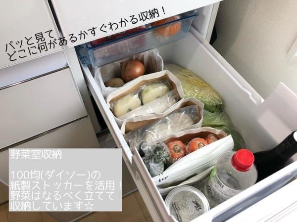 短時間調理や献立に役立つ!常備菜のつくり置き2