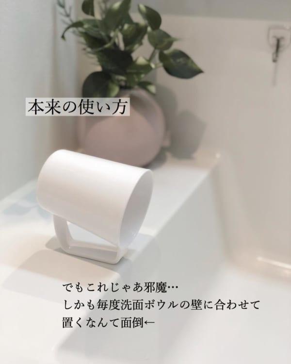 洗面所では絶対にこれ!水切れの良いセリアのコップ