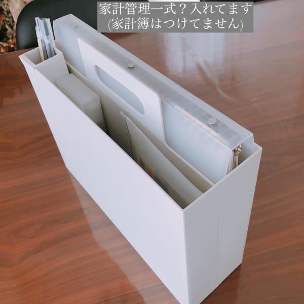 王道の使い方:無印良品持ち手付きファイルボックスに付けて