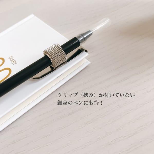 どんなペンや手帳にも対応するペンホルダー3
