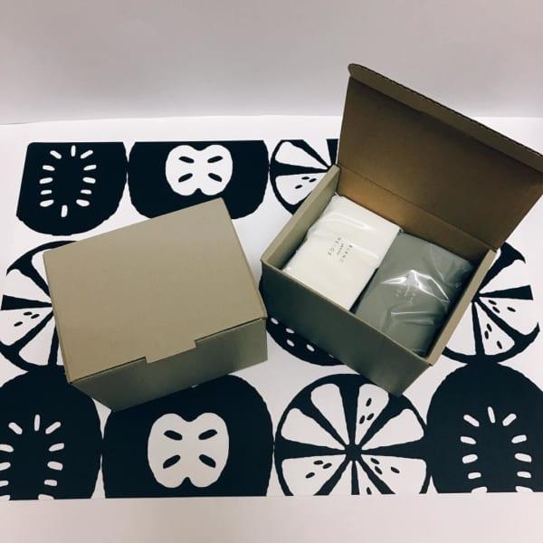色々使えるおしゃれな箱、ミニレクタングルボックス