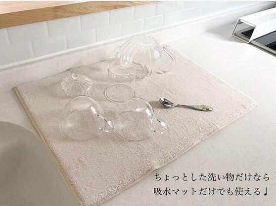 使いたい時だけサッと取り出して使える、便利な「水切り吸水マット2点セット」8