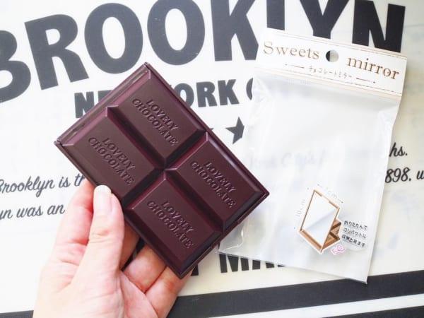 「セリア」チョコレートミラー