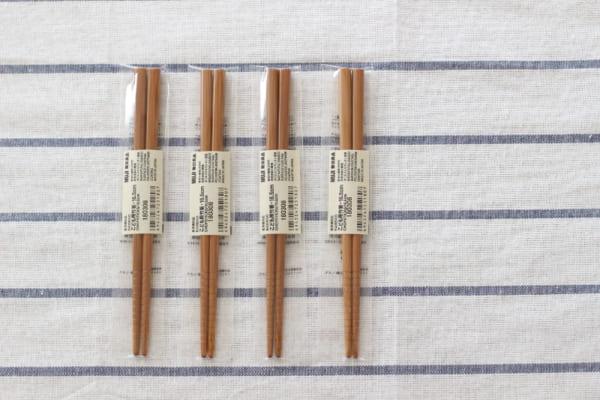 <第3位>こども用竹箸・16.5cm