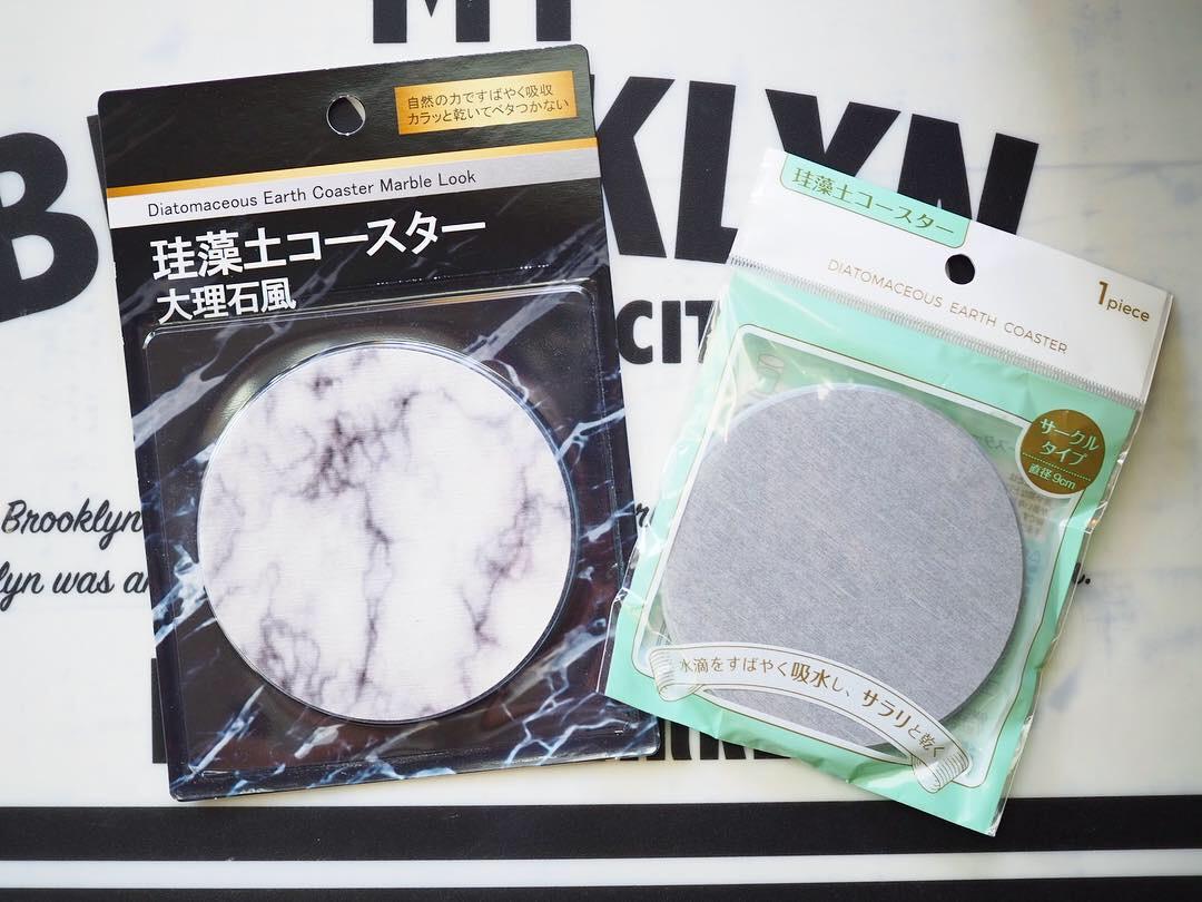 「キャンドゥ」珪藻土コースター 大理石風 /サークルタイプ