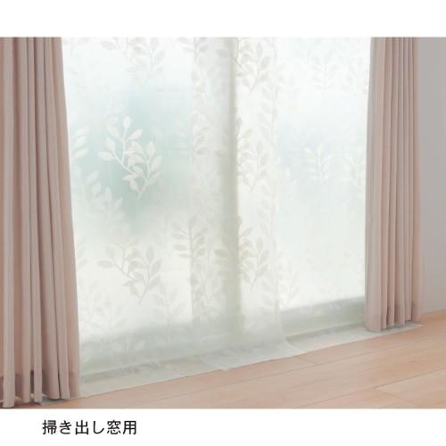 冷気 シャットアウト カーテン