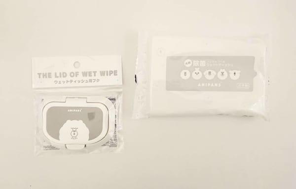 アニパンズ/ウェットティッシュ用フタ・ノンアル除菌ウェットティッシュ(ダイソー)