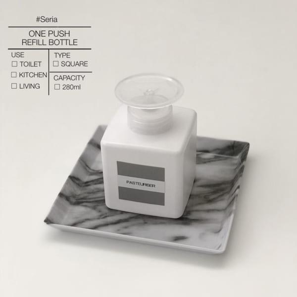 【セリア】のハンドソープ・シャンプー・洗剤ボトル