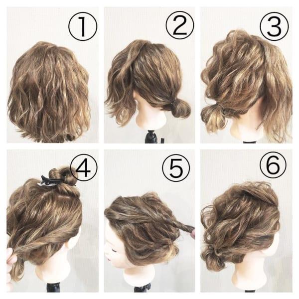 ボブ まとめ髪 デイリースタイル 11