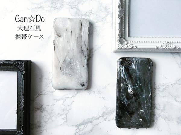 100均のiPhone&スマホケース11