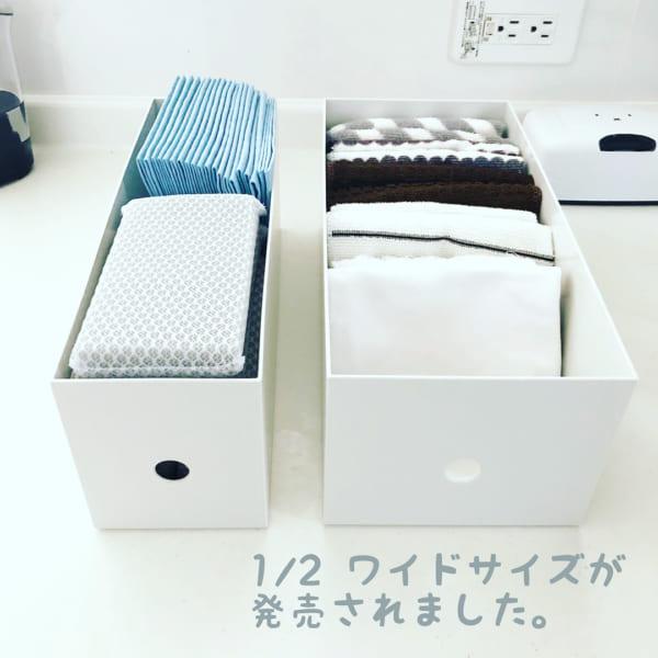 ファイルボックス1/2ワイド