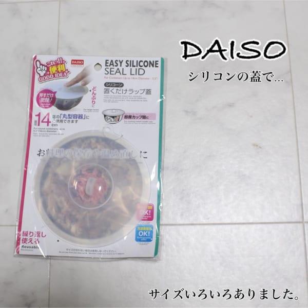 ダイソーのシリコン蓋で、バスルームの床をオキシ漬け