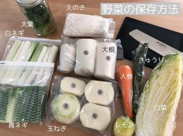 短時間調理や献立に役立つ!常備菜のつくり置き